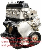 ENGINE (BRAND NEW TOYOTA 4Y) for TCM